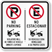 No Parking Violators Towed Owners Expense Bilingual Sign
