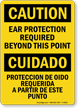 Bilingual Ear Protection Required Beyond This Point Sign