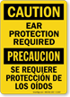 Bilingual OSHA Caution Ear Protection Required Sign
