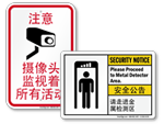 Chinese & English Security Signs