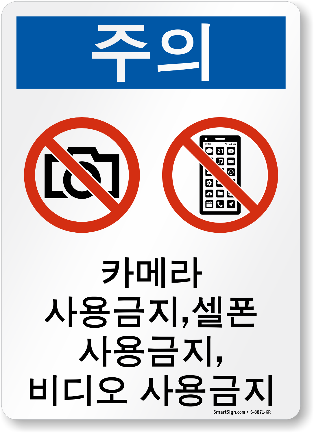 how to call korea cell phone