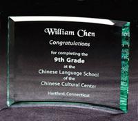 Custom Curved Jade Award