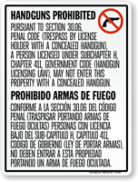 Vertical Bilingual No Concealed Carry Texas Sign