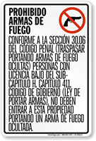 Spanish Handguns Prohibited Sign, Texas Section 30.06