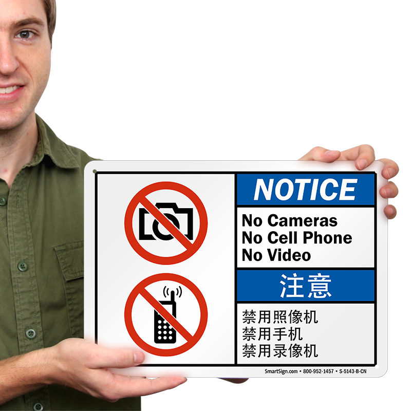 No Cameras Cell Phone Video Chinese/English Bilingual Sign
