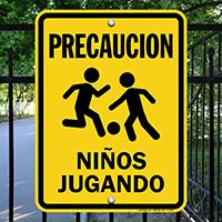 Spanish Kids At Play Sign