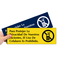 Select-a-Color Engraved Spanish Sign