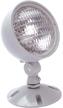 Remote Lamp Head, single head, 7.2 Watts