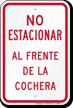 Spanish No Parking Front Of Garage Sign