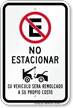 Spanish Do Not Park Vehicle Be Towed Sign