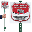 Private Property No Trespassing LawnBoss Sign