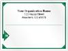 Laser Printable Mailing Label Design ML-13
