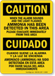 Bilingual Ammonia Has Been Detected Sign