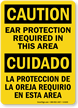 Caution Ear Protection Bilingual Sign