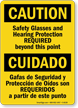 Caution Safety Glasses Required Beyond Point Sign