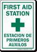 Bilingual First Aid Station, Estacion De Primeros Auxilos Sign