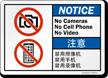Chinese Bilingual ANSI Notice Prohibition Sign