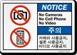 Korean Bilingual ANSI Notice Prohibition Sign